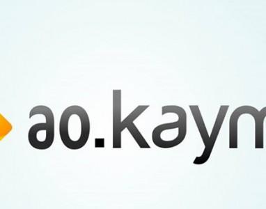Com a app Kaymu chega uma nova forma de comprar e vender em Angola