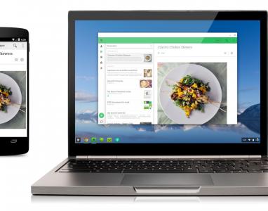 Google disponibiliza ferramenta que permite que aplicativos funcionem em múltiplas plataformas
