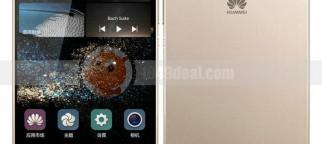 800_800_1___4 Huawei