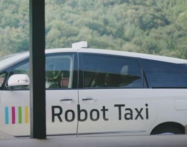 Táxis sem motoristas entrarão em circulação no próximo ano… no Japão