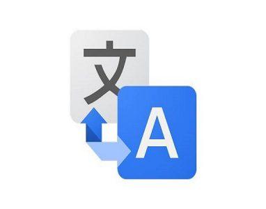 Tap to Translate: traduza as conversas sem sair do Aplicativo