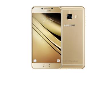 É Oficial: Samsung vai lançar o Galaxy C5 e C7