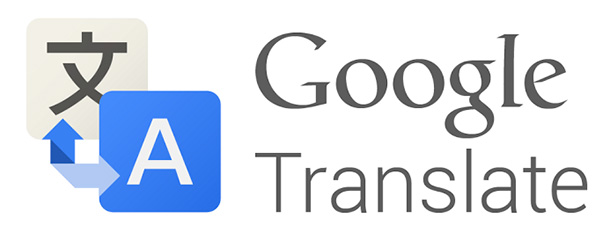 Google Translate - completed 10 Years | Less wires