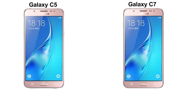 perbedaan-samsung-galaxy-c5-vs-galaxy-c7