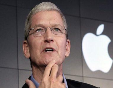 Apple poderá colocar mais um botão nos seus dispositivos