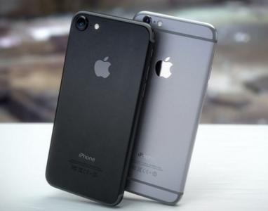 [Rumor] iPhone 7 poderá ser apresentado no dia 7 de Setembro