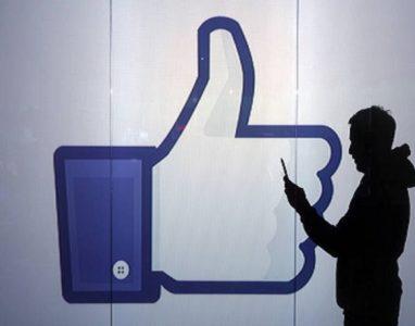 Facebook agora vai permitir agendar vídeos ao vivo
