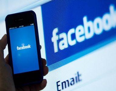 Estudantes criam ferramenta que alerta quando uma notícia publicada no Facebook é falsa