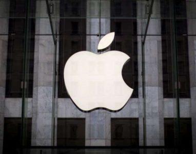 Alguns países africanos já poderão comprar aplicativos da Apple com suas moedas locais