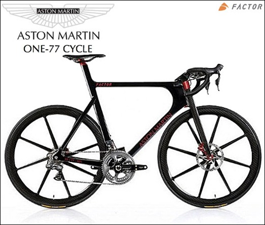 Aston-Martin-One-77-Cycle-Bicicleta-01