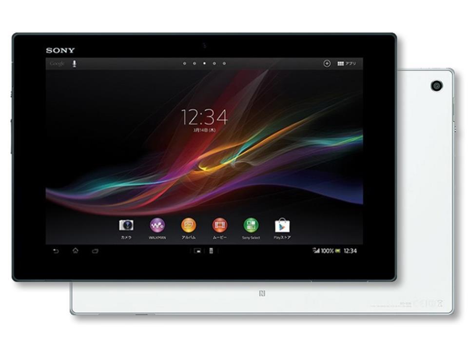 Sony Xperia Z (Tablet)