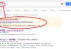 Google confunde Unitel e movicel