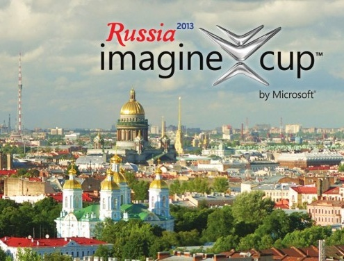 Microsoft-Opens-Registration-for-Imagine-Cup-2013
