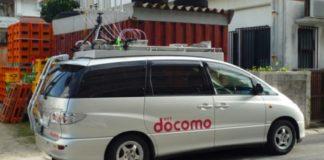 Carro móvel, a testar a rede 5G