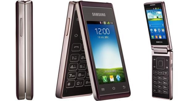 Samsung Hannessy 1