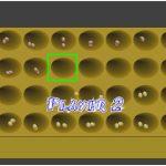 Primeira versão do jogo Kiela