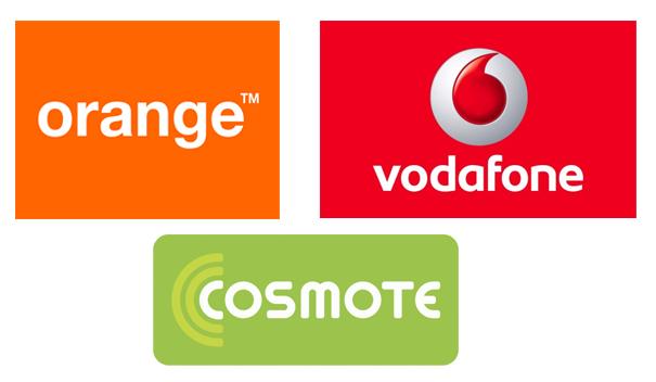 Orange, Vodafone, Cosmote | Less wires