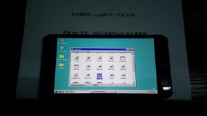 iphone6-Windows1
