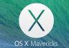 Falhas de segurança no OSX Mavericks