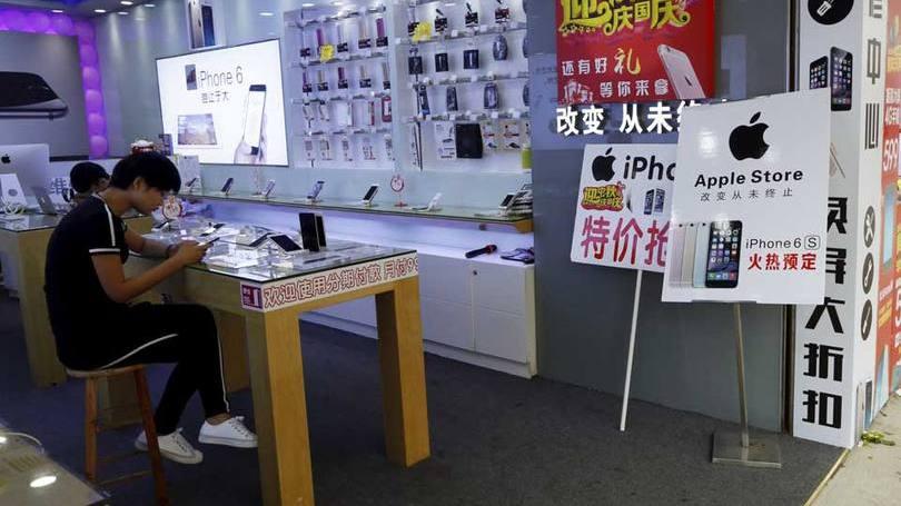 size_810_16_9_loja-da-apple-china