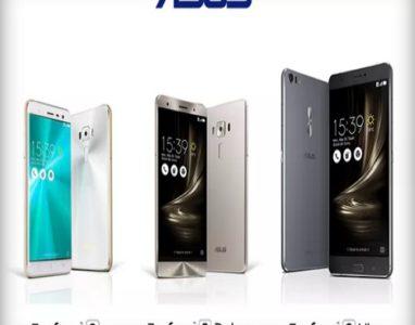 """Asus anuncia o """"Zenfone 3"""" em três modelos"""