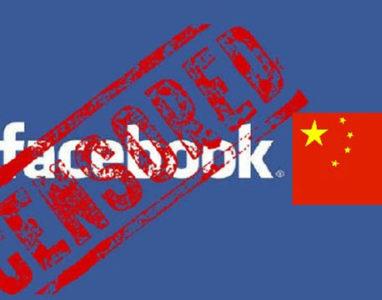 Facebook criou um aplicativo por causa da censura do governo Chines