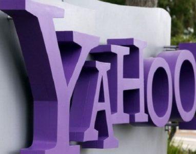 Adeus Marissa Mayer: Yahoo! muda de nome para Altaba e a CEO renuncia o cargo