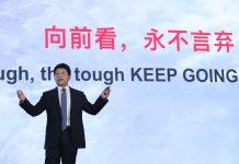 Guo Ping, Presidente rotativo da Huawei