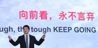 Guo Ping, rotating president of Huawei