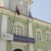 Angola vai aderir à plataforma da Janela Única de Comércio Externo